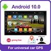 PX6 4 Гб + 64 Гб 2din 1 DIN автомобильное радио gps android 10 автомобильный стерео плеер рекордер радио тюнер GPS навигация поддержка SWC DSP HDMI