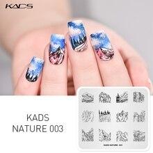 KADS Nature Nail Printer Nail Art Stamping Plates Manicure Stamping Template Image Plates Nail Stamp Plate Print Stencil стоимость