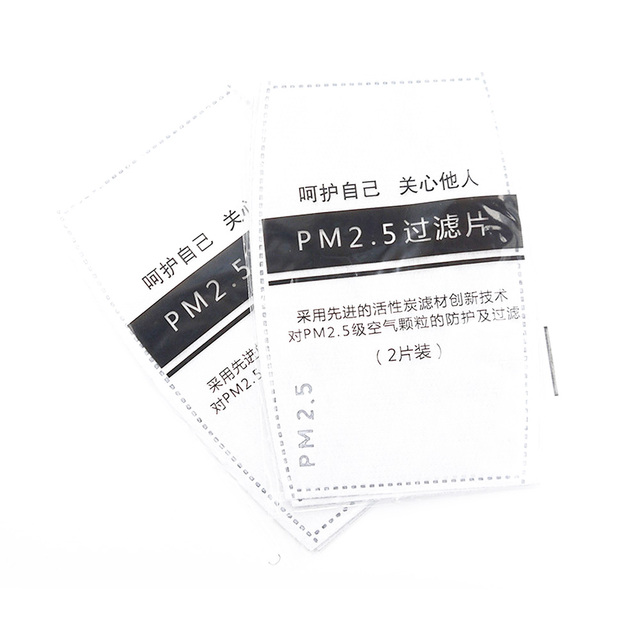 Black Mouth Mask Anti Dust Mask Activated Carbon Filter Windproof Mouth-Muffle Bacteria Proof Flu Face Masks N95 Care PM2.5 4