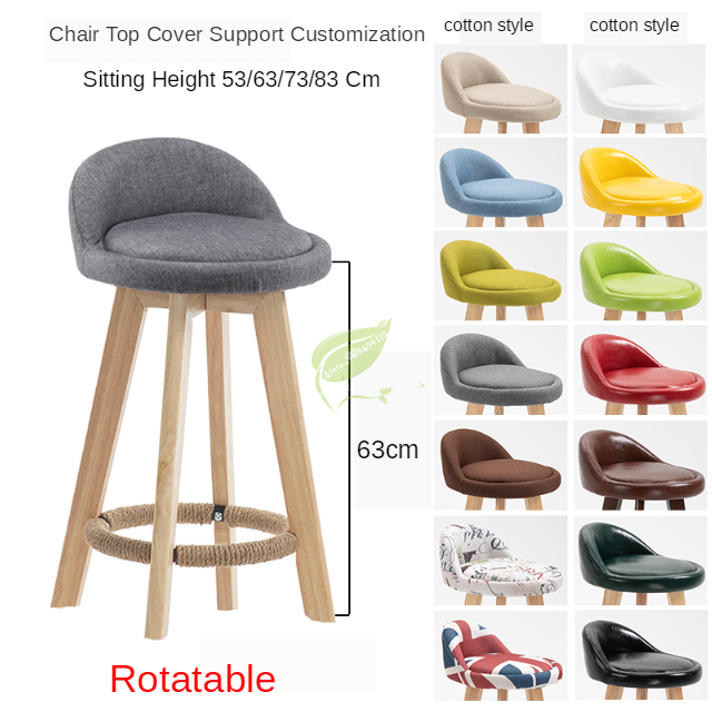 Nordic Solid Wood High Stool Bar Stool Modern Minimalist Rotatable Bar Chair Leisure Back Chair Stool