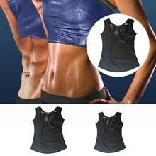 Неопреновый жилет сауна для мужчин и женщин шейпер тела тренажер