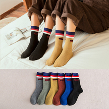 Fall and Winter New Style Wool Lovers Socks Mens Womens Happy