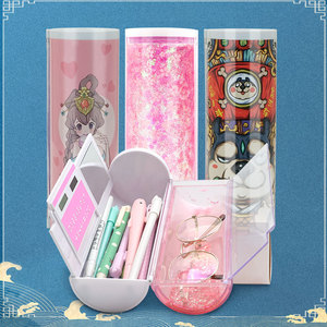 Image 3 - NBX Beautiful Pencil Case School Chinese Style Culture Creative Stationery Gift Dog Newmebox Kawaii Girl Pen Box Mysterious Dog