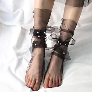 2020 New Summer Ultra-Thin Tulle Socks Women Transparent Pearls Long Socks Female Chiffon Lace Up Funny Socks Streetwear