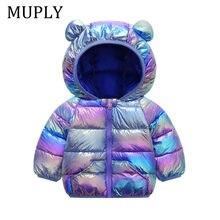 Herbst und winter neue kinder baumwolle gepolsterte kleidung baby cartoon gedruckt unten jacke dünne licht baumwolle gefütterte mantel