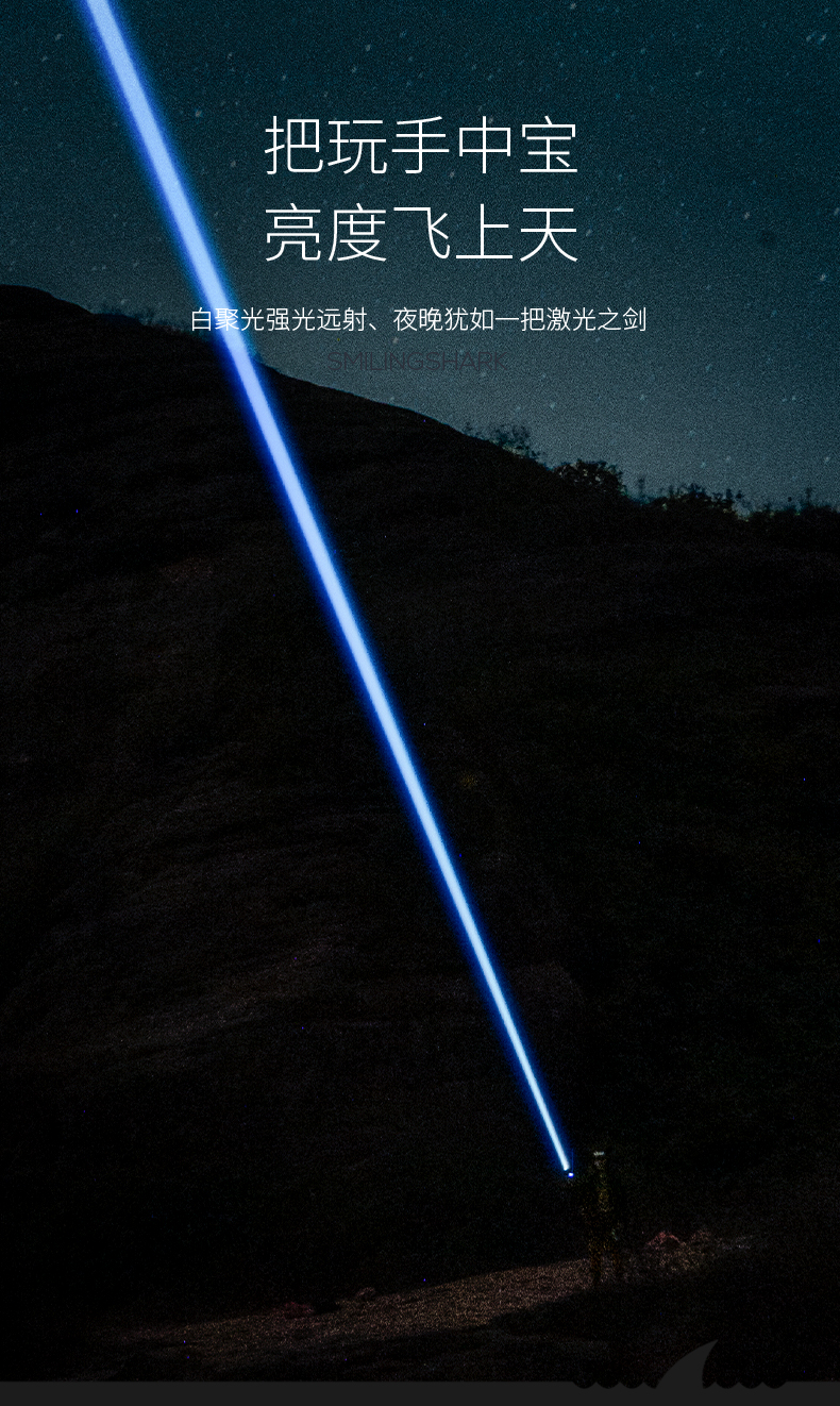 distância rápida poderosa lanterna recarregável luz noturna