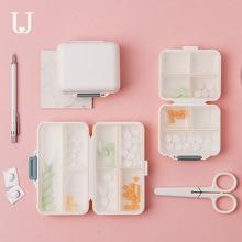 Youpin Jordan&Judy PP Portable Small Pill Box Sealed Packing Kit Mini Pill Box 7 Compartments Carrying The Medicine Box