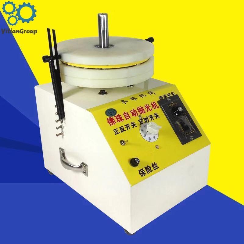 220V/50HZ Automatic Beads Beads Polishing Machine Hand String Grinding Machine Wooden Beads Beads Polisher Diameter 200mm
