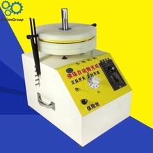 220В/50Гц автоматическое бусины полирование машина строку ручные шлифовальные полировщик деревянный диаметр 200мм