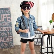 2020 Autumn Denim Jackets for Girls Cartoon Children  Jeans Coats Sequins Toddler Kids Outwear Teenage Girl Clothes Windbreaker