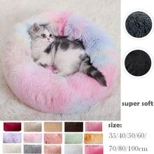 Round Plush Cat Bed House Mat Winter Warm Sleeping Cats Nest Soft Long Dog Basket Pet Cushion Portable Pets Supplies