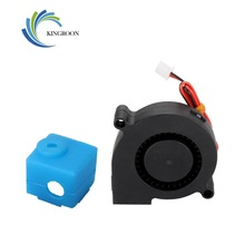 KingRoon 24V 5015 wentylator dmuchawy do 3D wentylator drukarki KP3 ekskluzywny e3d V5 niebieski krzemu skarpety pokrywa 3D drukarki części 16*16*12mm