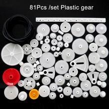 50 92 106 шт/компл со смешанными пластиковыми шестерни аксессуары