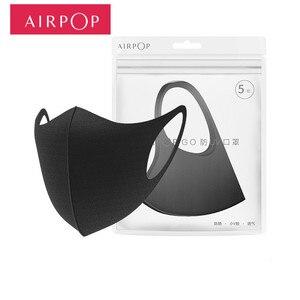 Image 1 - Original Youpin Airpop Gehen 5 stücke Anti nebel Gesicht Maske schwarz Staubdicht, waschbar, und UV schutz maske