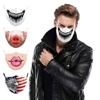Reusable Cotton Dust Protection Mask Cartoon Face Masks Men Women Boy Girls Kids Funny Expression Mouth Muffle Cover 7.16