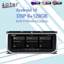 Для Land Rover Evoque Android 10,0 Octa Core автомобильный радиоприемник с навигацией GPS 10,25