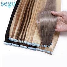 """SEGO1""""-24"""" 2,5 г/шт. 10/20 шт. волосы на Клейкой Ленте имитирующей кожу волосы, прямые, лента(с чешуйками в одном направлении), опт, не Волосы remy двусторонний скотч волосы для увеличения объема"""