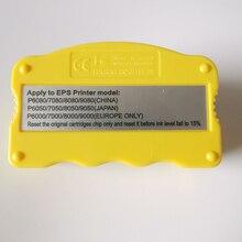 P6000 картридж чип Resetter для Epson SureColor P6080 P6050 P7050 P8050 P9050 P6000 P7000 P8000 P9000 картриджа с тонером