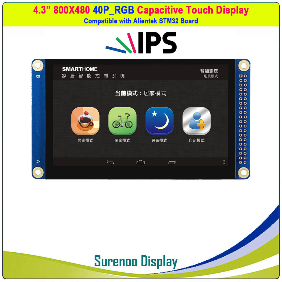 4.3 inch 800*480 IPS / 480*272 40P_RGB TFT Capacitive Touch LCD Module Display Screen Panel Compatible Alientek STM32 Board image