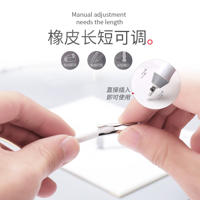 Astronomical Sketch High Light Electric Rubber Eraser-Style Art Painted Drawing Automatic Rubber Eraser Clean 8302
