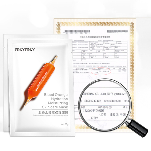 Hyaluronic Acid Face Sheet Mask Collagen Whitening Korean Beauty Facial Moisturizing Skin Care Mascara Masker Face mask TXTB1 5