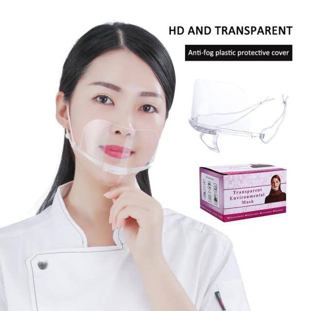 1 -10PCS PET Transparent Anti Haze Masks Catering Special Food Hygiene Plastic Kitchen Restaurant Anti-fog Anti Oil Splash Masks 1
