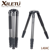 XILETU מקצועי יציב צילום צפרות סיבי פחמן חצובה עבור מצלמה דיגיטלית למצלמות וידאו עם כתף רפידות