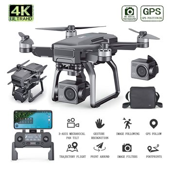 F7 4K Drone PRO Three-axis Mechanical Gimbal 4K Aerial Camera Brushless Motor Four-axis Aircraft With Storage Bag 1