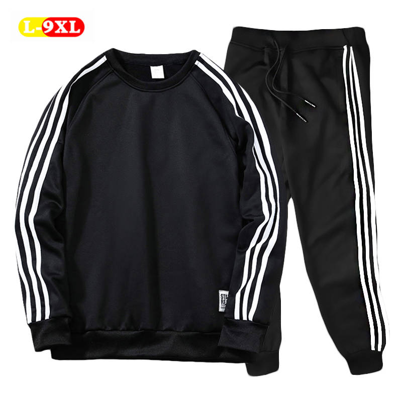 L To 9XL Spring And Autumn Men's Large Size Sports Set Hoodies And Pants Turtleneck Men's Running Casual Two-piece Set