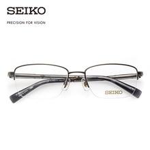 セイコーベータチタン目ガラスフレーム男性ハイエンド眼科男メガネチタン光学眼鏡フレーム S9002 日本製