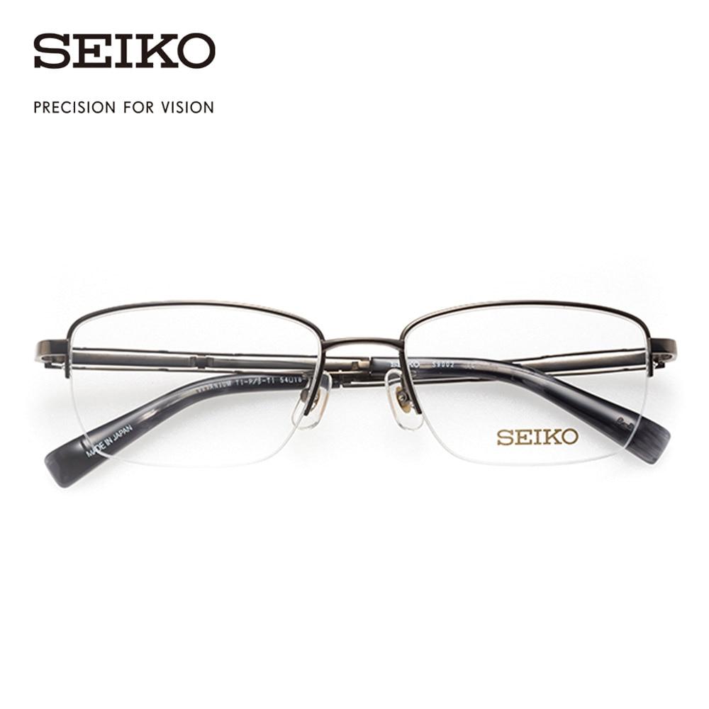 SEIKO Beta Titanium Eye Glass Frame Men High End Ophthalmic Man Glasses  Titanium Optical Spectacles Frames S9002 Made in Japan|Men's Eyewear Frames|  - AliExpress