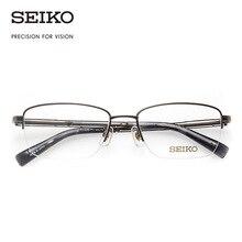 Seiko beta titânio olho moldura de vidro masculino high end oftálmico homem óculos titânio óptica quadros s9002 feito no japão