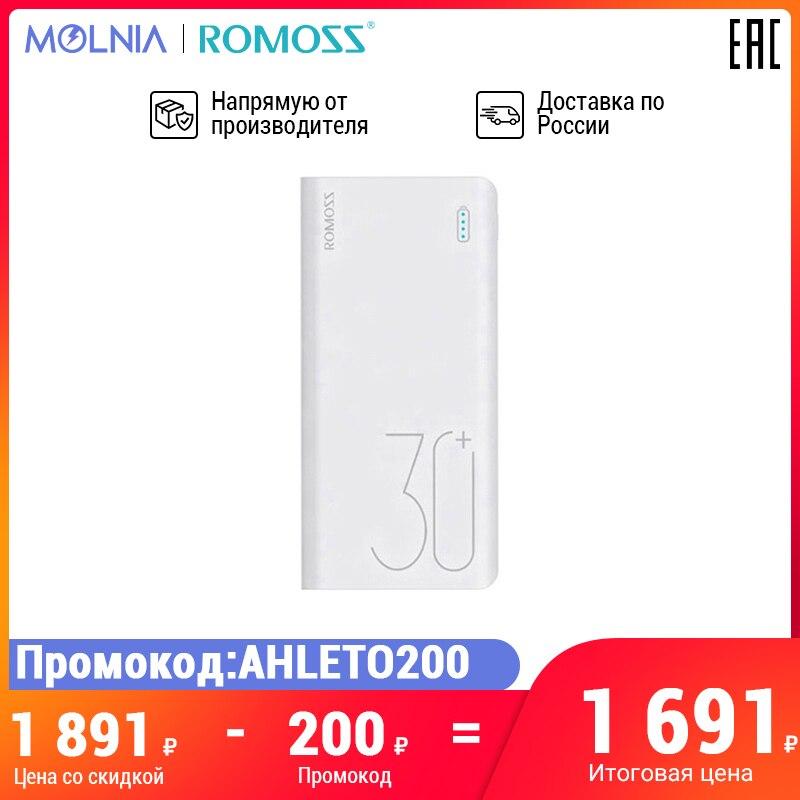 ROMOSS Sense 8+ 30000мАч power bank быстрой зарядкой  портативное зарядное устройство для Xiaomi повербанк[ доставка из России] Внешние аккумуляторы      АлиЭкспресс
