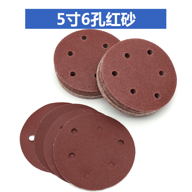 125 Size Napper 5-Inch 6 Hole Bei Rong Disc Sandpaper Qi Mo Flocking Sandpaper Pieces Self-Adhesive Sandpaper Disc Sander Plant