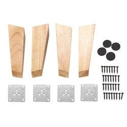 4 قطع الخشب مخروط استبدال أريكة أرجل الأريكة خزائن أثاث خشبي قدم خزينة ملابس خشبية الساقين