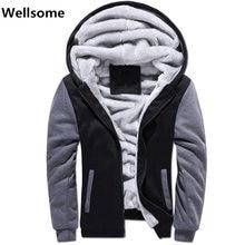Inverno engrossar hoodie dos homens agasalho hoodies dos homens inverno grosso quente velo hoodies casaco sportwear masculino streetwear camisolas