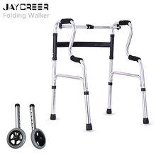Jaycreer dobrável walker com rodas ou sem rodas