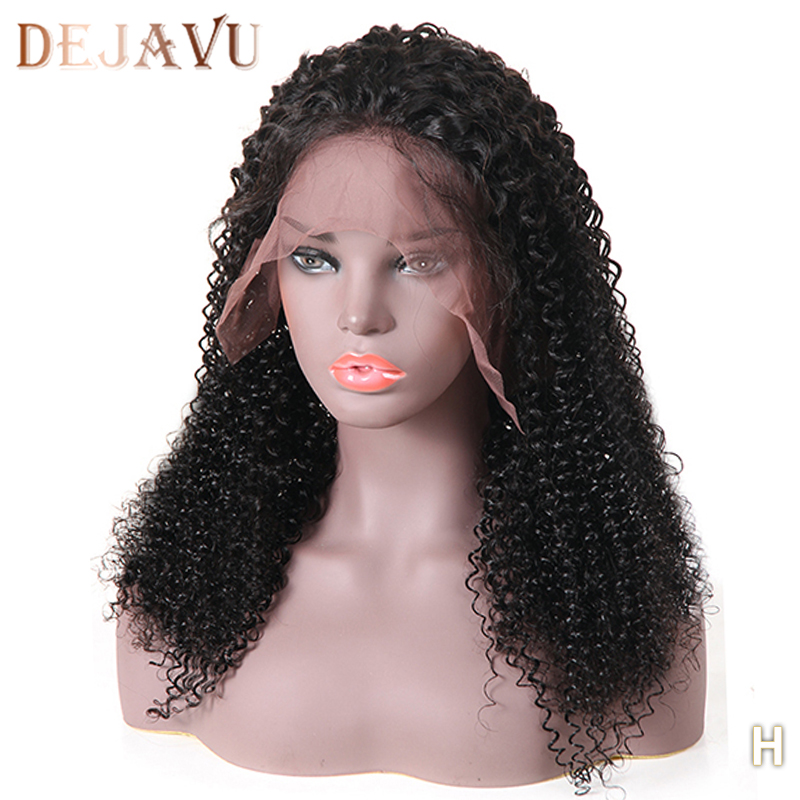 Dejavu Lace Front Human Hair Wigs Peruvian Non-Remy Hair 130% Kinky Curly Human Hair Wig 13*4 Lace Frontal Wig For Black Woman