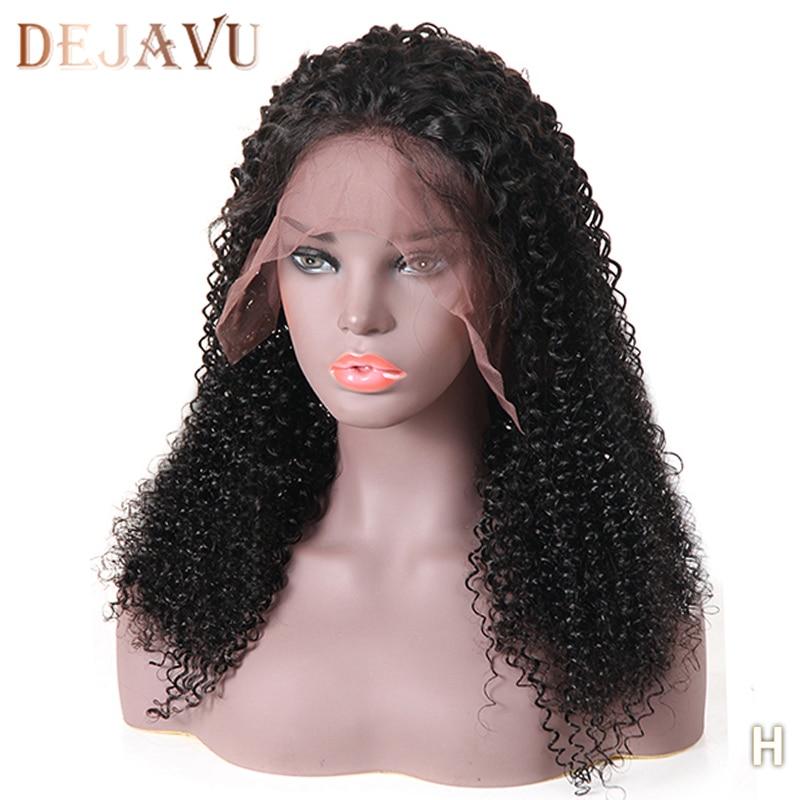 Dejavu Lace Front Human Hair Wigs Peruvian Non-Remy Hair 130% Kinky Curly Human Hair Wig 13*4 Lace Frontal Wig For Black Woman