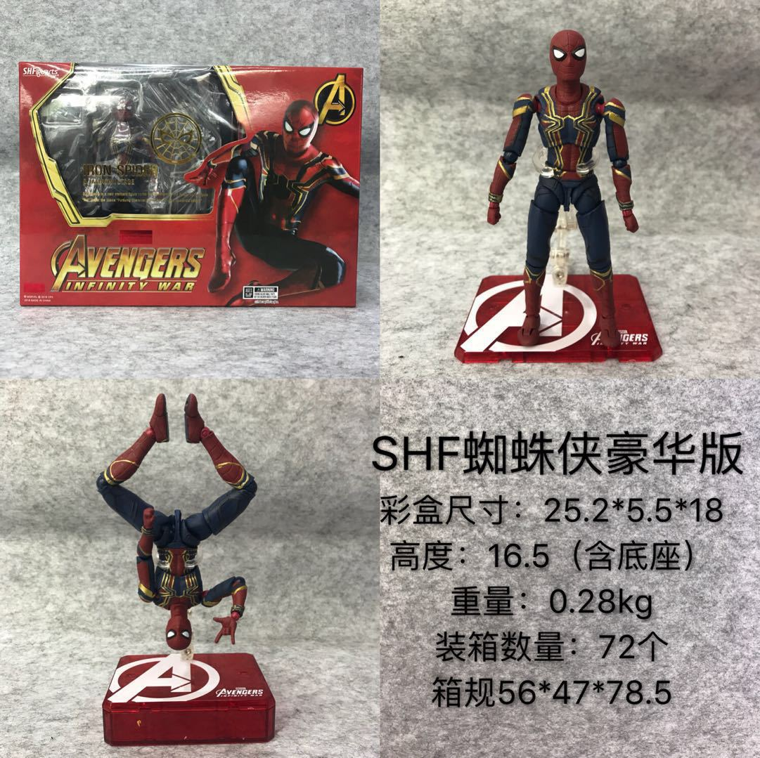 Avengers 3 Unlimited War Spider-Man Deluxe Edition SHF Iron And Steel Spider-Man Mobile Garage Kit Model