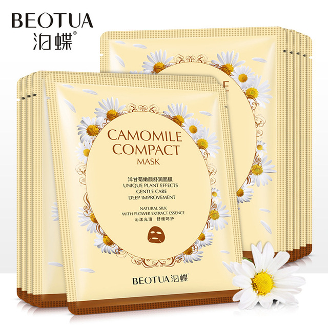 Rose fabric face masks facial acne Moisturizing Chamomile tissue mask for the face Whitening Cherry Oil-control korean skin care 1