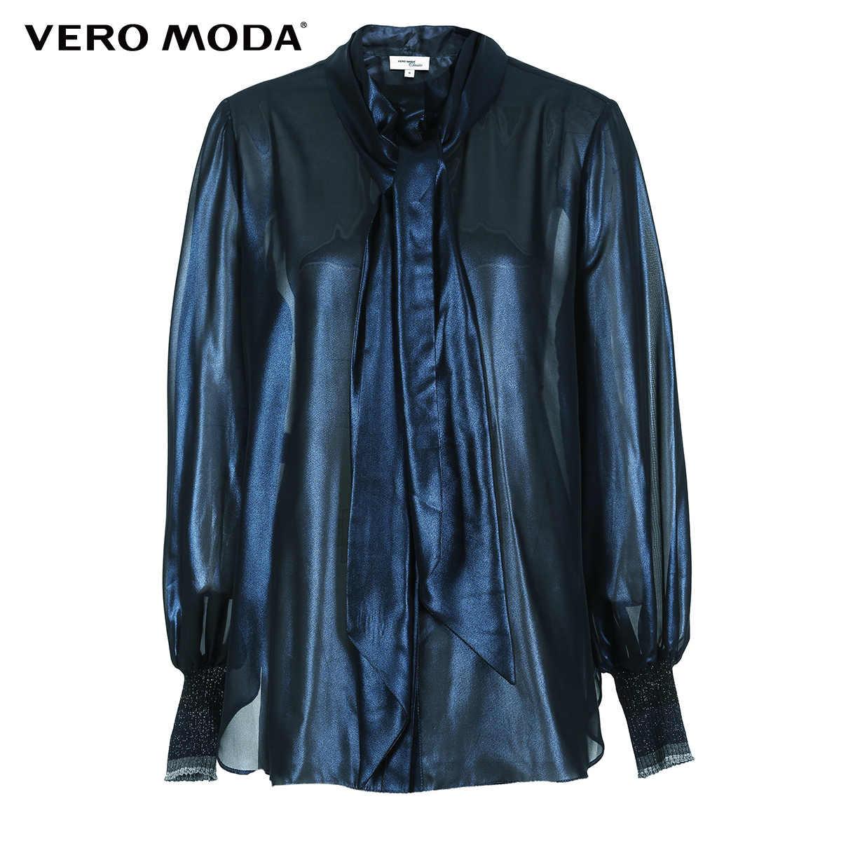 Vero Moda נשים של מתכת מצופה בד דקורטיבי סרט חולצה | 319105507