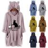 #Z40 Plus Size 5XL Hoodies Women Cartoon Print Cat Ear Hooded Long Sleeve Pocket Loose Sweatshirts Tracksuit Spring Autumn Tops 2