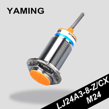 лучшая цена Proximity Switch Inductance Type LJ24A3-8-Z/CX Sensor DC24V Four Line NPN / PNP Normally Open Normally Close M24