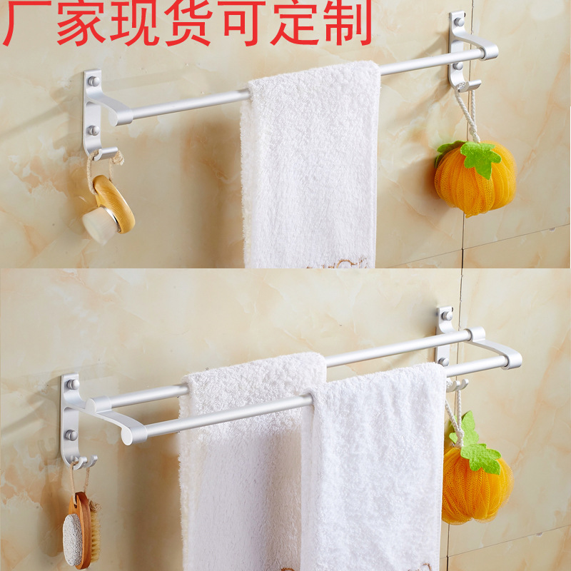 New Style Hole Punched Towel Bar Bathroom Alumimum Towel Rack Storage Shelf Hardware Accessories Manufacturers