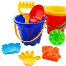 7 pçs areia sandbeach crianças brinquedos de praia castelo balde pá ancinho ferramentas água do miúdo bebê ao ar livre jogos jogar crianças casa brinquedos