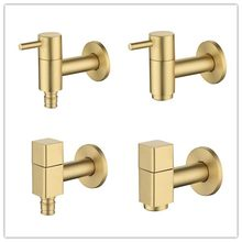 Luxury brushed gold Single cold faucet Washing machine tap Water spout Single function(China)