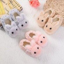 Осенне-зимние кроссовки для малышей, детская теплая форма медведя из мультфильма, обувь для мальчиков и девочек, плюшевые мягкие тапочки на подошве, 1 год