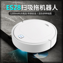 A new type of artificial intelligence robot sweeping the floor automatically vacuuming household kitchenware with touch cleaner
