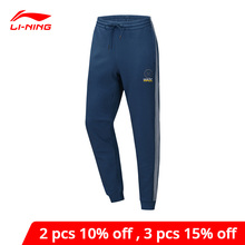 Sweat-Pants Lining Sport-Trousers Wade Men Regular-Fit Spandex AKLQ203 53%Polyester 39%Cotton